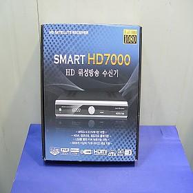 (SA003) SMART HD 위성방송 수신기 HD7000